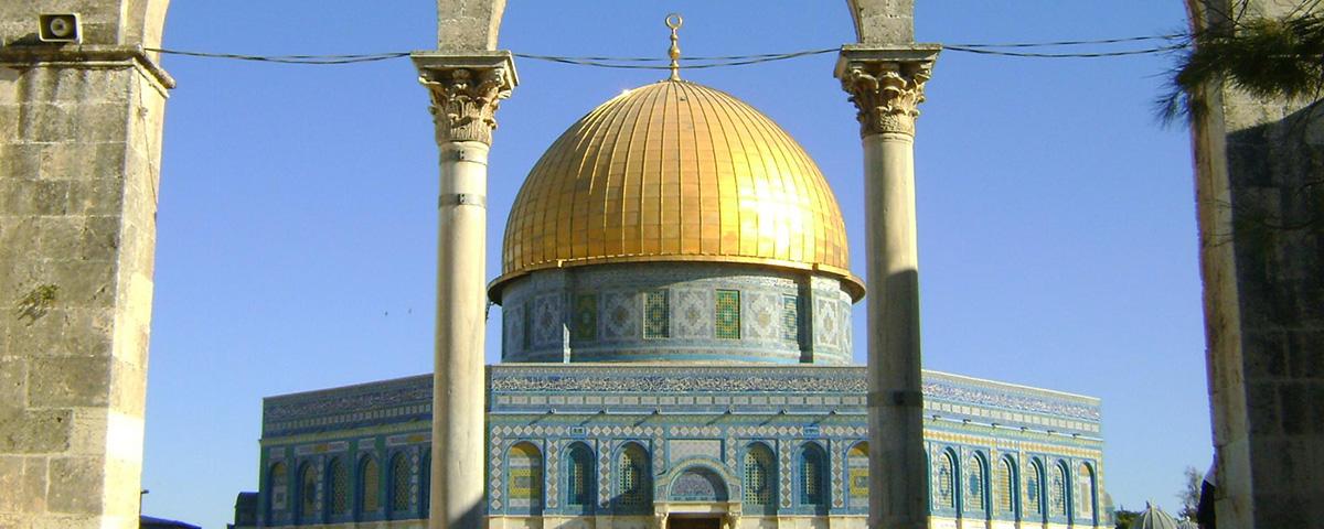 من أجل فلسطين من أجل القدس