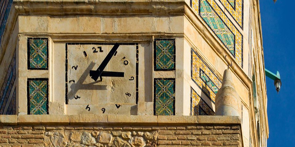 أين نجد حديث مواقيت الصلاة وأهمية من يراقب لمعرفة دخول أوقات الصلوات؟