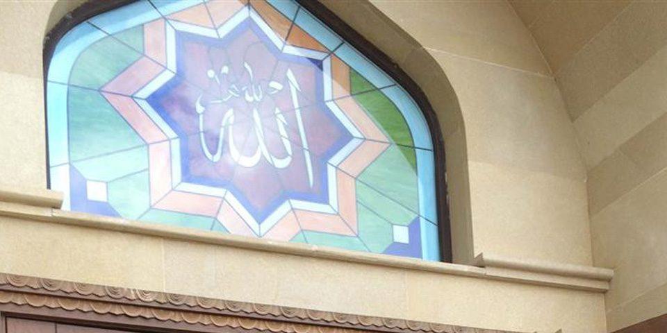 جواز لبس الحرز الذي فيه قرآن وأسماء من أسماء الله الحسنى