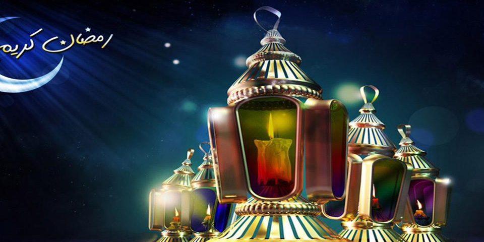 ثبوت رمضان برؤية الهلال عيانيا لا بولادته حسابيا