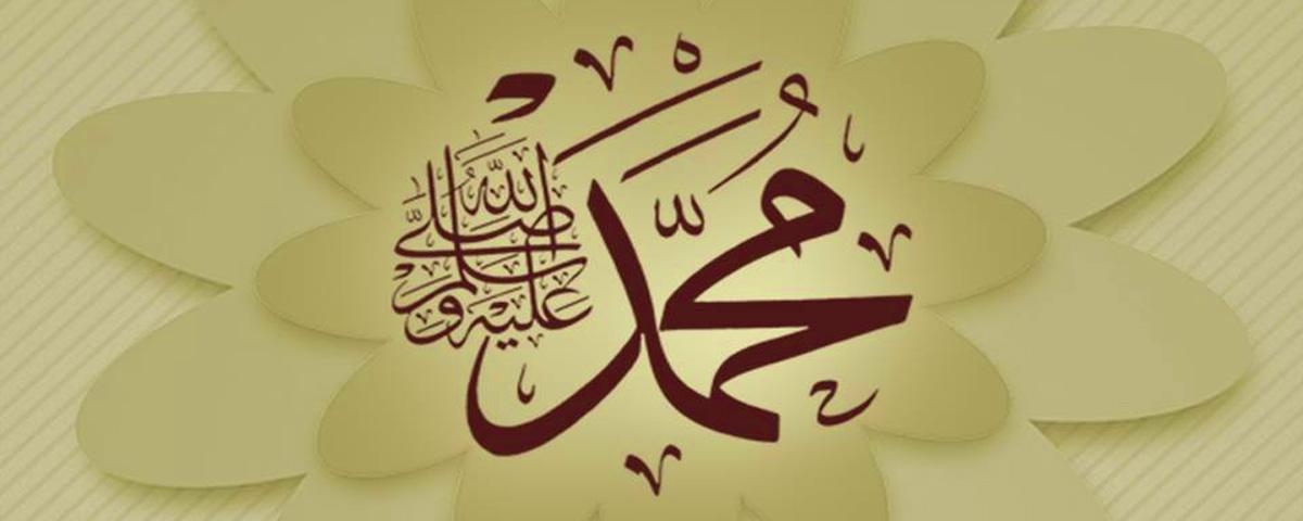زينب أخت سيّدنا الحسين بن علي تستغيث برسول الله صلى الله عليه وسلم (من البداية والنهاية لابن كثير الدمشقي المتوفى 774 هـ)