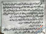 أبو محمد عبد الله بن أبي زيد إمام المالكية في وقته وقدوتهم وجامع مذهب مالك