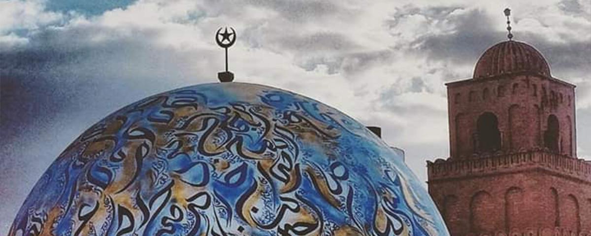 التحذير من قول الأديان السماوية والأديان السماوية الثلاثة والأديان الإبراهيمية (نسبة إلى سيّدنا نبي الله إبراهيم)