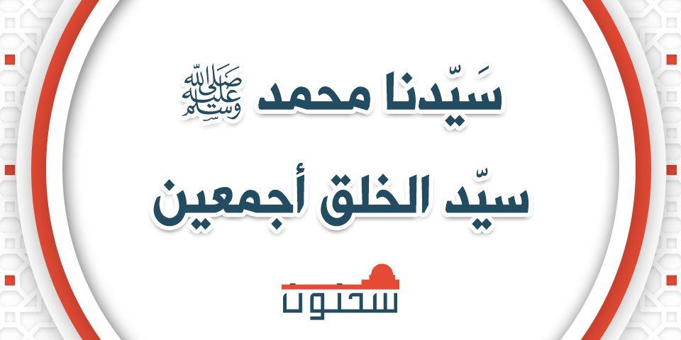 أسماء أولاد رسول الله صلى الله عليه وسلم