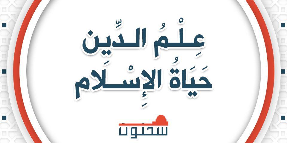 إجماع علماء المسلمين ونصوصهم على أنّ من طلّق زوجته ثلاثا في كلمة واحدة وقع ثلاثا