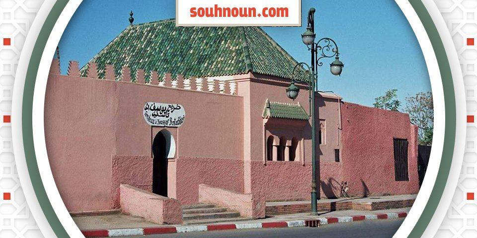 أمير المسلمين وملك الملثمين يوسف بن تاشفين الأشعري المالكي